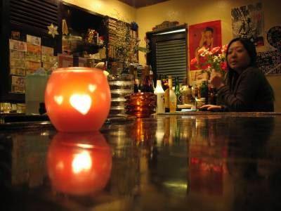 Kinswomyn Bar