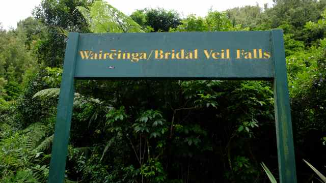 Sign for Bridal Veil Falls, Egmont National Park, New Zealand